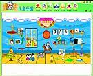 哆啦儿童乐园|宝宝脑力思维软件