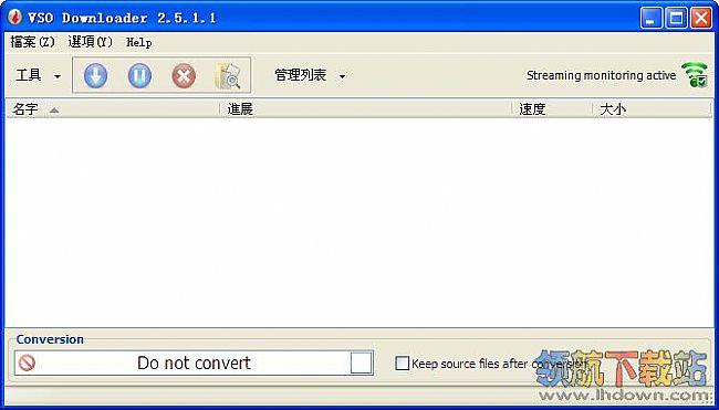 VSO Downloader(万能视频下载软件)